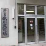 氷川武道場 176m(周辺)