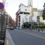マルエツプチ赤坂店 342m(周辺)