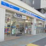 ローソン墨田江東橋四丁目店 83m(周辺)