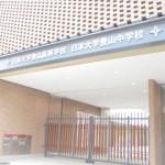 私立日本大学豊山中学校 59m(周辺)