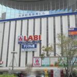 ヤマダ電機LABI品川大井町 310m(周辺)