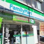 ファミリーマート目白駅前店 101m(周辺)