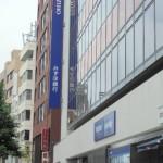 みずほ銀行四谷支店 714m(周辺)