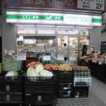 ローソンストア100新宿住吉町店 85m(周辺)