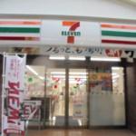 セブンイレブン新宿曙橋通り店 116m(周辺)