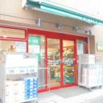 まいばすけっと新宿原町3丁目店 145m(周辺)