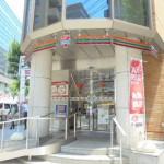 セブンイレブン千代田一番町店 250m(周辺)