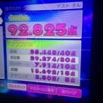 IMG_8623